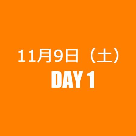 9日タイムテーブル
